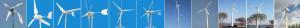 China Wind Turbine on sale