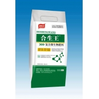 China Biological Organic Fertilizer on sale