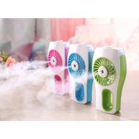 China New spray Mist fan 2nd on sale