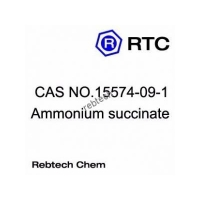 Speciality chemical Ammonium succinate 15574-09-1