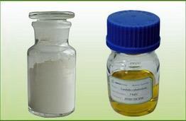China Products Lambda-cyhalothrin on sale