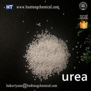 China Urea dap and urea fertilizer on sale