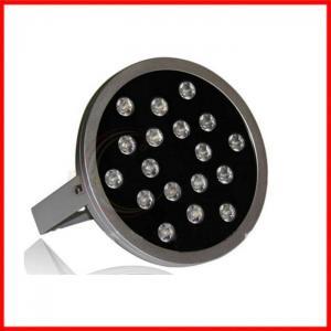 China Waterproof 3-in-1 RGB round flood light(SC-SD-RGB) on sale