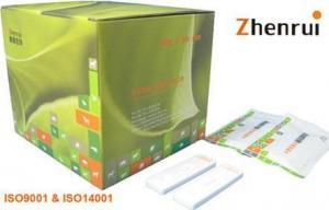 China Item Name:Swine Chlamydiosis virus antibody Rapid test kit on sale