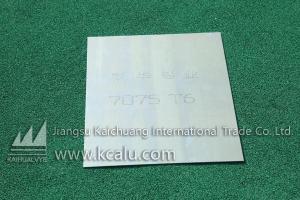 China 7075 T6 aluminum plate on sale