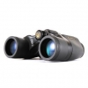 China 8x40 Binoculars Bak4 Porro Prism w/ Carry Case & Strap for sale