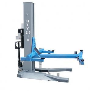 China 2.5t Hydraulic Single Post Car Lift Machine on sale