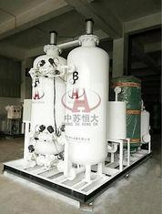 China PSA Nitrogen/N2 Generator with good quality and competitive price on sale