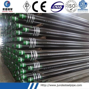 China API 5CT Casing Tube and Tubing BTC STC LTC VAM Connection for Oil Well Petroleum Special Casing on sale