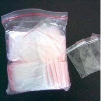 China Zipper Packing Bag/reclosed Food Bag/vacuum Sealed Plastic Bag on sale