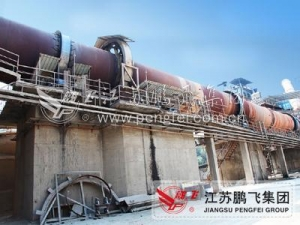 China wet rotary kiln on sale