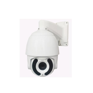 China Cctv Camera Housing MW-HD8812 36X 2.0MP on sale
