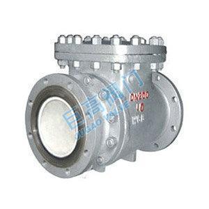 China PH44TC Corrosion Resistant Ceramic Discharge Check valve on sale