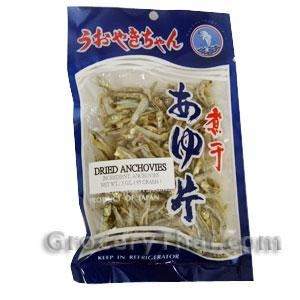 China Dried Anchovies for Pan Fry, 3 oz. on sale