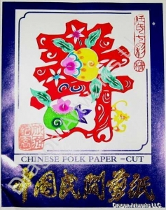 China Chinese Cut Paper Chinese Paper Cut Colorful Longevity Set on sale