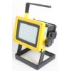 China 20LED Outdoor Rechargeable Flood Light Camping 3*18650 Battery Floodlight for sale