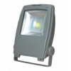 China New Design With Supper Bright stainless steel led flood light 10w for sale