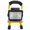 China 24LED Outdoor Rechargeable Flood Light Warning Rechargeable LED Light for sale