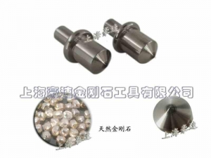 China Single point dressing tools Diamond Rockwell indenter on sale