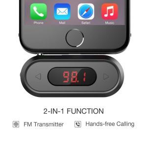 China EP-LP001 FM Transmitter Audio Adapter Car Kit on sale