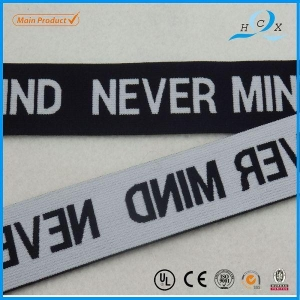 China Elastic Ex-work Nice Tensility Jacquard Elastic Band with Logo for Underwear on sale