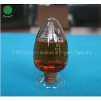 Easily Soluble in Water Octadecyl Dimethyl Benzyl Ammonium Chloride