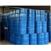 China Hot Sale Top Quality Zinc Barrel 180kg Package CAS NO. 105-46-4 Sec-Butyl Acetate for sale
