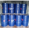 China High Purity 99.95% Min Transparent Liquid Pharmaceutical GradeDimethyl Formamide for sale