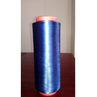 China DTY AND FDY polyamide Nylon56 Dope Dyed Yarn or PA 56 yarn on sale