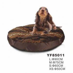 China Luxury Dog Beds on sale