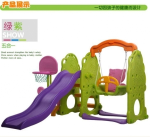 China Baby Play Slide Combination on sale