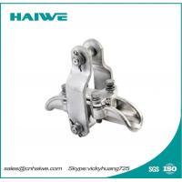 China XLU Aluminum Suspension Clamp Trunnion Type on sale