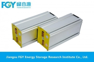 China Lithium Battery Module For Energy Storage System on sale