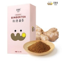 Instant Red Dates Ginger Tea for Body Warm Up and Prevent Colds,stomachache and Dysmenorrhea