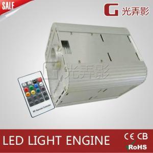 China DMX 45W Light Source Twinkle or Shooting Illuminator Fiber Optic Star Ceiling LED Light Engine on sale