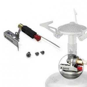 China Igniter Repair Kit on sale