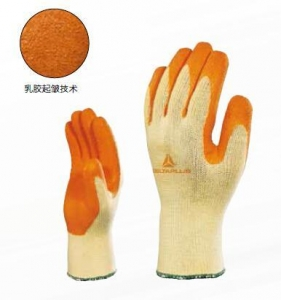 China Latex coated gloves on sale