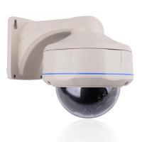 Day night IR Weatherproof/Vandal proof Zoom 700TVL EFFIO-E SONY CCD surveillance Camera