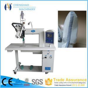 China PVC Waterproof Hot Air Seam Sealing Machine on sale