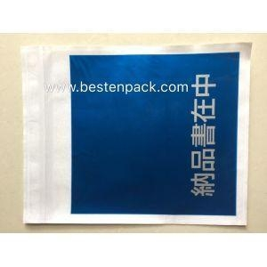 China Plastic Document Pouches Invoice Enclosed on sale