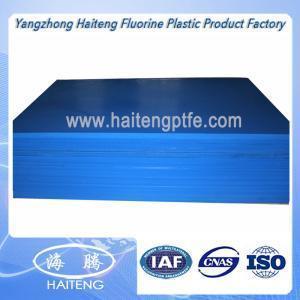China UHMWPE Sheet for Marine Fender/Truck Liner on sale