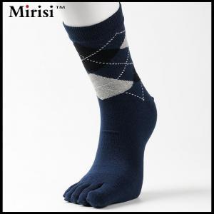 China 100% organic cotton knitting socks for businessman on sale