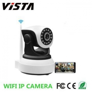 China 960p Audio Smart Home Wifi HD P2P Pet IP Camera on sale
