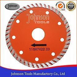 China 105-350mm Diamond Cold Press Turbo Sintered Saw Blade, Circular Saw Masonry Blade on sale