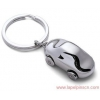 China Smart Car Keychains for sale
