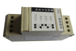 China Signal acquisition STL Analog signal condition module on sale