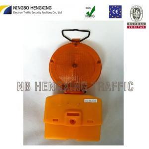 China Warning Lamp (Type:Two-Batteries) HX-WL03B Warning lamp on sale