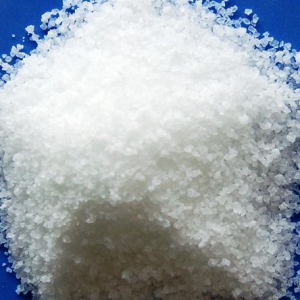 China Mono Sodium Phosphate Anhydrous on sale
