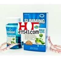 China Capsules and Tablets Pure Herbal Medicine Quality Slimming Plus Capsule on sale
