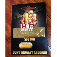 Capsules Gold Reallas Xxx Sex Supplement for Men Enlargement
